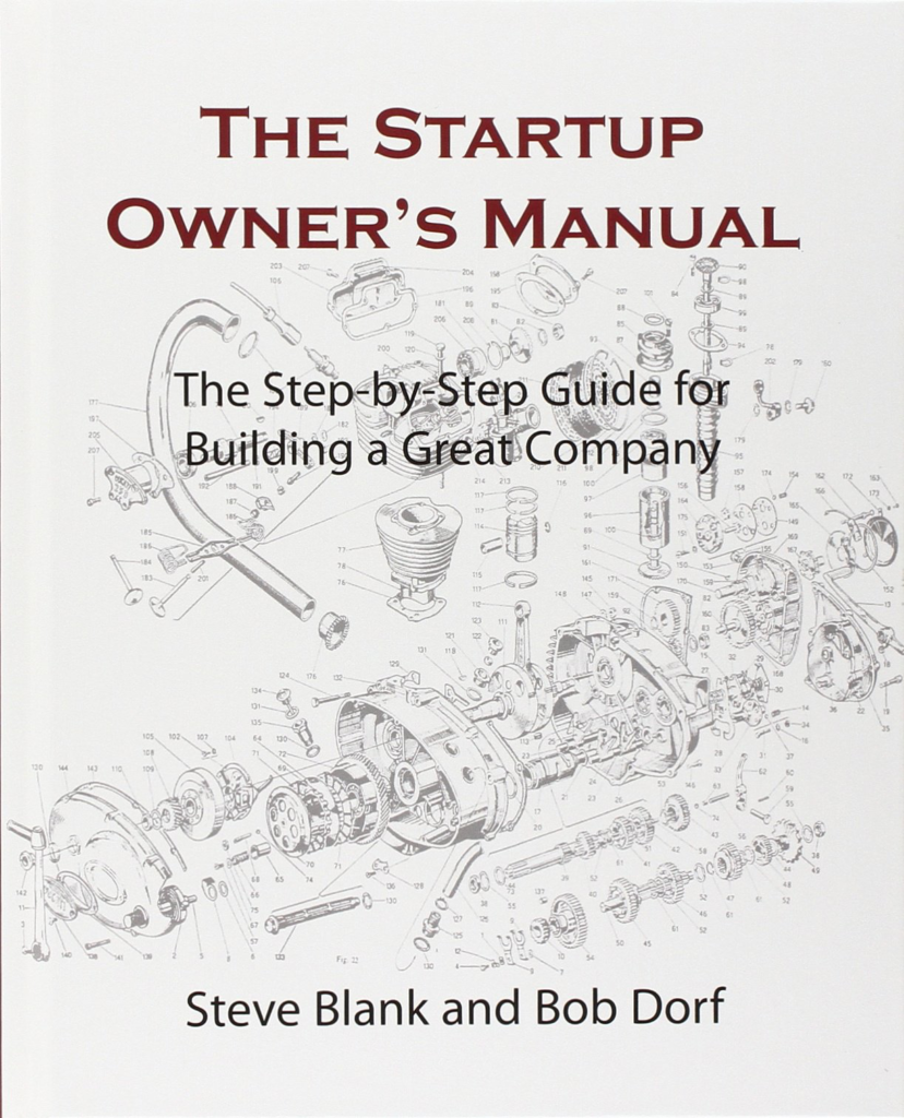 startup-owners-manual